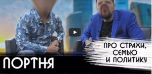 Дмитрий Портнягин. Мажоры, Тиньков, астрология и нетворкинг